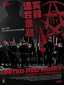 220px-UnitedRedArmy.MoviePoster