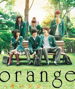 orange-film-live-action-poster
