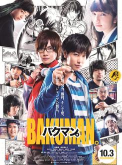 http_adala-news.frwp-contentuploads201506Bakuman-the-Movie-Visual
