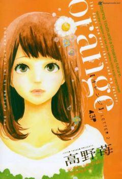 http_i8.mangareader.netorange-takano-ichigo2orange-takano-ichigo-3277815