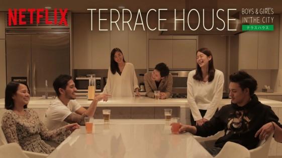 terrace-houseboys-girls-in-the-citykey-art-eng-0-0-0-0-1508228149