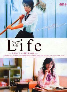 9e0564276c40d32f11a1668299516d7e--japanese-drama-dramas.jpg