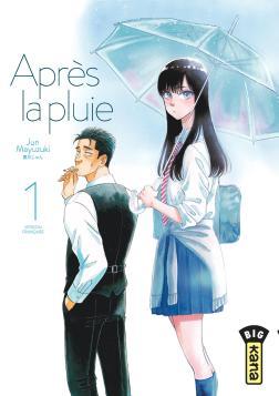 apres-la-pluie-manga-volume-1-simple-278442[1]