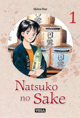 natsuko-no-sake-1-vega