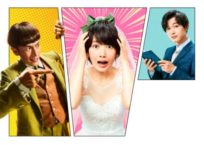 SURVIVAL WEDDING_yoko_Poster_nologo