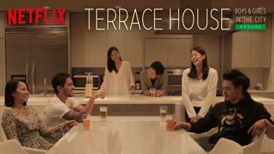 terrace-houseboys-girls-in-the-citykey-art-eng-0-0-0-0-1508228149