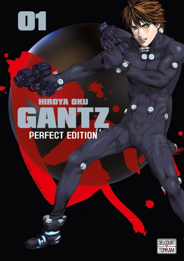 gantzPerfectEditionT1