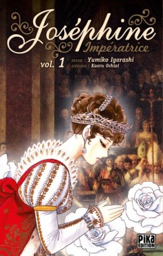 josephine-imperatrice-pika