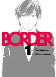 border-kotegawa-1-komikku